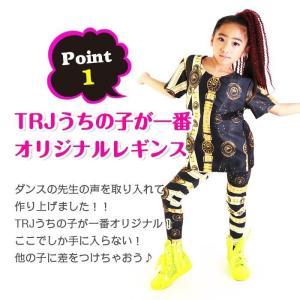 ゴールド ベルト柄 レギンス ダンス 衣装  ヒップホップ キッズ|trj-store|02