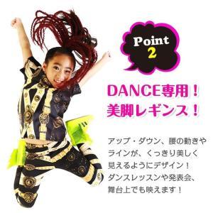 ゴールド ベルト柄 レギンス ダンス 衣装  ヒップホップ キッズ|trj-store|03