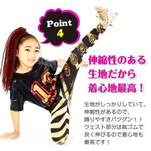 ゴールド ベルト柄 レギンス ダンス 衣装  ヒップホップ キッズ|trj-store|05
