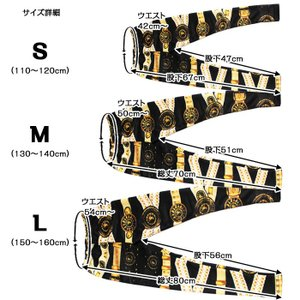 ゴールド ベルト柄 レギンス ダンス 衣装  ヒップホップ キッズ|trj-store|07