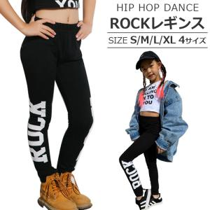 ヒップホップ/ストリート ダンス/ダンパン キッズ ダンス 衣装 ●サイズ展開:S〜XLサイズ ●素...