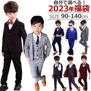 2020年 福袋 選べる 子供スーツ 男の子 スーツ 子供服 フォーマル セット 卒業式 入学式 子...