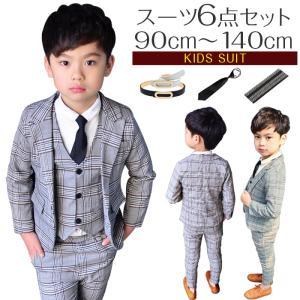 キッズスーツ 子供 スーツ 6点セット 男の子 フォーマル スーツ 子供服 キッズ フォーマル 男 ...