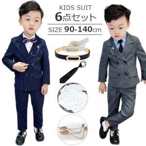 新作 送料無料 男の子 子供スーツ ダブル スーツ 6点セット ジャケット パンツ ワイシャツ ベル...