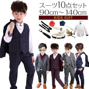 キッズスーツ 子供 スーツ 7点セット 男の子 フォーマル スーツ 子供服 キッズ フォーマル 男 ...