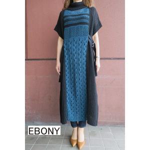 EBONY ロングニットワンピース