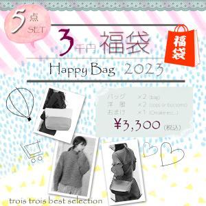 3千円福袋2018 5点セットで3,240円税込 バッグ2点...