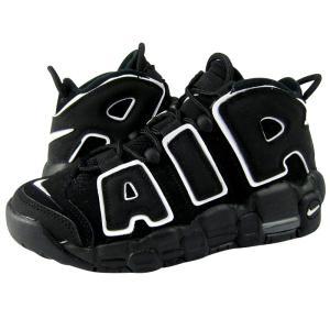 ナイキ キッズ/レディース モアアップテンポ Nike Air More Uptempo GS スニーカー モアテン Black/White/Black 高額レア|troishomme