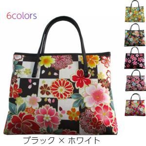 美しい発色が魅力の和柄のトートバッグ。古典的でエレガントなデザインです。  長財布とポーチなどお出か...