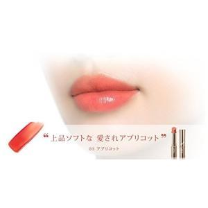 【メーカー・ブランド:オペラ】 ■リップケアオイルをベースにしたティント処方のルージュ!さっと人塗り...