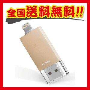 【Made for iPhone取得:iphone usbメモリ:iPhone iPad iPod ...