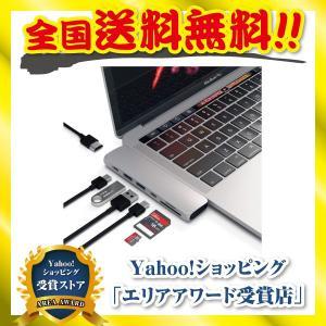 Satechi Type-C アルミニウム Proハブ Macbook Pro 13/15インチ対応...
