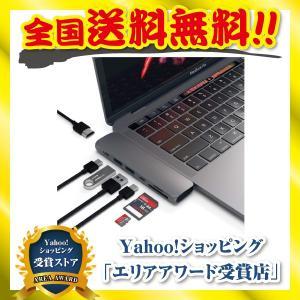 Satechi Type-C アルミニウム Proハブ MacBook Pro Air対応 SDカー...