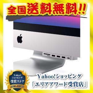 Satechi アルミニウム Type-C クランプハブ Pro USB-C 3.0 データポート ...