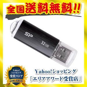 シリコンパワー USBメモリ 32GB USB2.0 キャップ式 永久保証 Ultima U02シリ...