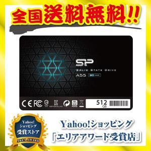 シリコンパワー SSD 512GB 3D TLC NAND採用 SATA3 6Gb/s 2.5インチ...
