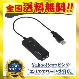 【メーカー・ブランド:バッファロー】 ●MacBookやPlayStation3でヘッドセットが使え...