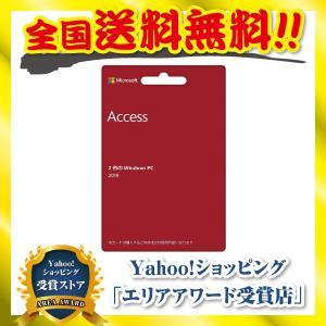 【インストールまでの手順】 ・ご購入後、オンラインコードが記載されたカードが送付されます。CD-Rは...