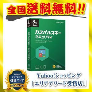 インターネット接続環境/Microsoft .Net Framework 4以上  ウイルス対策、危...