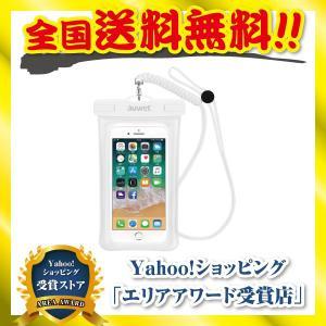 iphoneケース 防水ケース Auwet 指紋認証対応 iPhone用