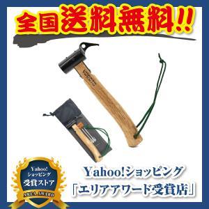 【YOGOTO】 ペグハンマー 安全 ベルト付 収納ケース付