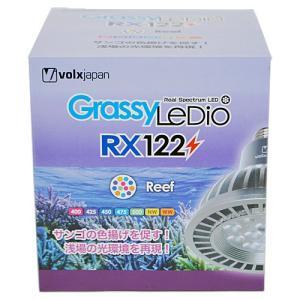 省エネ&大光量のLEDランプです。 サンゴの色揚げを促す!浅場の光環境を再現!