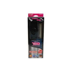 GEX メタルヒートパック SH160  【熱帯魚・アクアリウム/保温器具/ヒーター・サーモスタットセット】