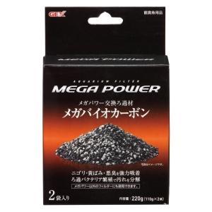 GEX メガバイオカーボン 【熱帯魚・アクアリウム/フィルター・エアレーション器具/フィルター】