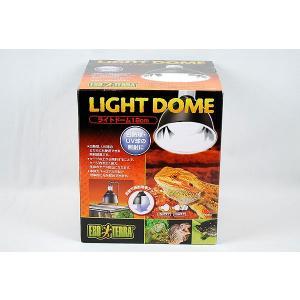 150Wまでの白熱球、26WまでのUV球に使用できる、爬虫類・両生類飼育用照射器具です。