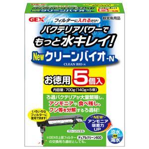 GEX クリーンバイオ−N 5ヶ入 【熱帯魚・アクアリウム/フィルター・エアレーション器具/フィルタ...