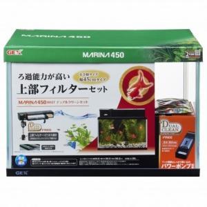 GEX マリーナ450BKST  デュアルクリーンセット 45cm観賞魚飼育セット