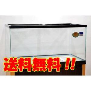 コトブキの90x45x45cmガラス水槽です。