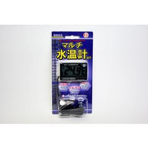 2つのセンサーで水温と気温を測定できる多機能デジタル水温計です。