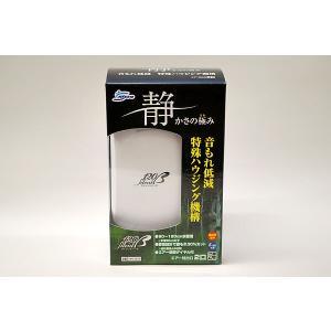 ニッソー エアーポンプ サイレントベータ120