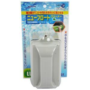 手を濡らさず、ガラス面の内外を手軽にお掃除できます。 外れても水に浮くから安心!