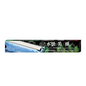 45cm水槽適合。水景を美しく輝かせるスーパークリアLEDです。 魚の発色を美しく、水草育成をサポー...