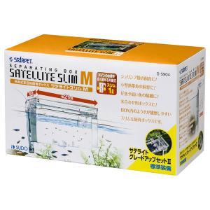 今、使っている水槽の外側に引っ掛けて使う、新発想の多目的飼育ボックスです。 小型熱帯魚の飼育や水合わ...