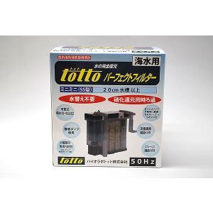 20cm以上45cm未満水槽対応、外掛け式フィルターです。(淡水用)