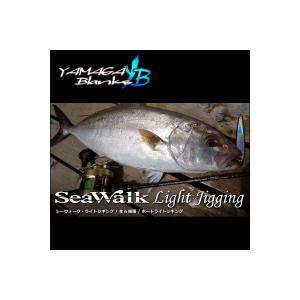 ■SeaWalk Light Jigging 64ML Spinning Model ■Lengh:...