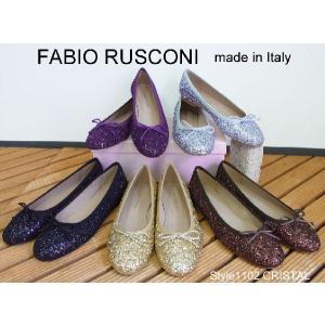 【SALE!!!】【レビューを書いて送料無料】 FABIO RUSCONI(ファビオルスコーニ)【CRISTAL】グリッターフラットシューズ バレエシューズ クリスタル|trova