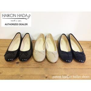 【SALE!!!】Haikon Hada(アイコンアダ)リボンパテントレザーバレエシューズ エナメル ラウンドトゥ フラットシューズ|trova