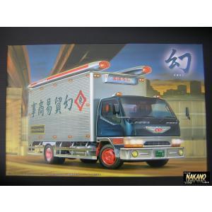 プレミアム商品 アオシマ NO1 幻 2トン箱車 バスロケット 1/32 デコトラプラモデル|truckshop-nakano