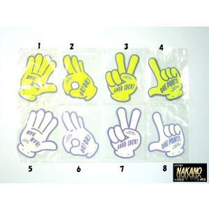芳香剤つき バイバイハンド イエロー 黄色 ふらふら 手を振る いい匂い 香りがする スイングハンドポップ ガラスに貼付け|truckshop-nakano