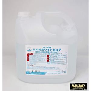 コロナ対策応援商品 弱酸性次亜塩素酸水200ppm 4L業務用 アルコール以上の殺菌力 人体・環境に優しい 手指除菌、拭き取り除菌、空間除菌、器具洗浄に|truckshop-nakano