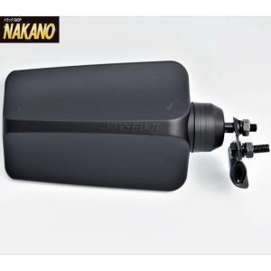 ◆条件付き送料無料◆バックショットミラー FUJI(431) 大 黒 ショートステー 平面ミラー 高速 サブ 安全 長距離 魚屋 箱車 ダンプ|truckshop-nakano