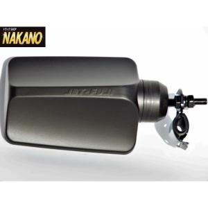 ◆条件付き送料無料◆バックショットミラー FUJI (435)小 黒 ショートステー 平面ミラー 高速 サブ 安全 長距離 魚屋 箱車 ダンプ|truckshop-nakano