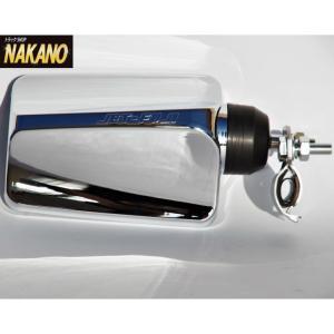 ◆条件付き送料無料◆バックショットミラー FUJI(436) 小 メッキ ショートステー 平面ミラー 高速 サブ 安全 長距離 魚屋 箱車 ダンプ |truckshop-nakano