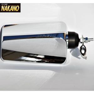 ◆条件付き送料無料◆バックショットミラー FUJI(432) 大 メッキ ショートステー 平面ミラー 高速 サブ 安全 長距離 魚屋 箱車 ダンプ |truckshop-nakano