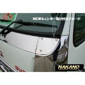 ミラーステー ブラケットカバー  鏡面ステンレス キャンター/エルフ/320フォワード/ギガ|truckshop-nakano
