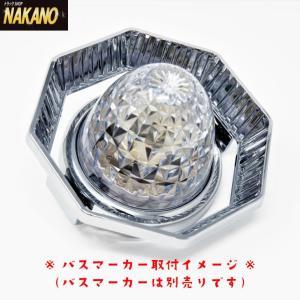 ◆条件付き送料無料◆昔懐かしい バスマーカーリング ダイヤリングDX 車幅灯のドレスアップ|truckshop-nakano